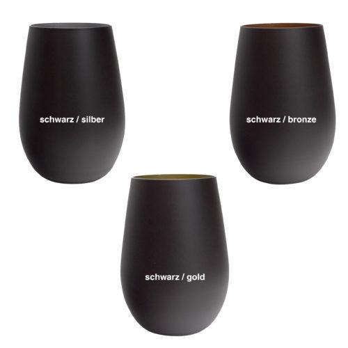 Drei schwarze Windlichter mit den Innenfarben gold, silber, bronze ohne Gravur